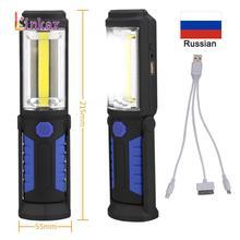 USB 충전식 COB LED 손전등 COB 라이트 스트립 + 1LED 토치 작업 손 램프 랜턴 자기 방수 비상 LED 라이트