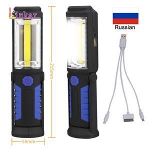 Image 1 - USB Rechargeable COB LED Flashlight COB light strip +1LED Torch Work Hand Lamp lantern Magnetic Waterproof Emergency LED Light