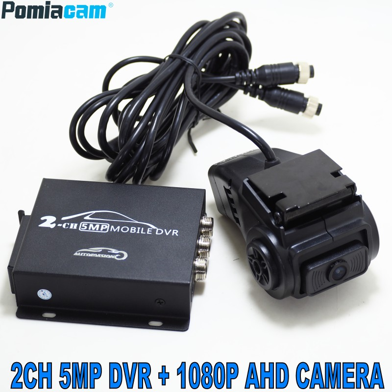 5MP 2CH DVR 1080P Video Recorder remote control with 1080P AHD camera 2CH CCTV system vehicle DVR KIT for <font><b>Uber</b></font> taxi 2ch dvr kit image