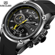 MEGIR Fashion Men Watch Top Brand Luxury Chronograph Waterproof Sport Mens Watches Silicone Automatic Date Military Wristwatch(China)
