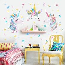 Unicórnio decoração da parede removível aniversário unicórnio decorações decalques de parede adesivos decoração para gilrs crianças quarto berçário aniversário par