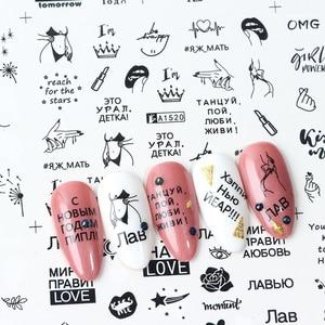 Image 1 - 12 Pcs Nail Sticker Water Transfer Decals Brief Bloem Herfst Sliders Voor Nail Art Decoratie Manicure Folie Waps LAA1513 1560 1