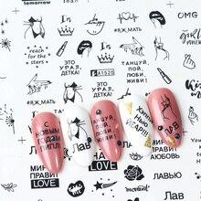 12 adet tırnak Sticker su transferi çıkartmaları mektubu çiçek sonbahar kaydırıcılar tırnak sanat dekorasyon manikür folyo Waps LAA1513 1560 1