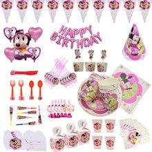 Globos de Minnie Mouse, decoración de fiesta de cumpleaños para niños, regalo desechable, juegos de vajilla, regalo de San Valentín, decoración de boda