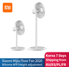 New XIAOMI MIJIA SMARTMI Standing Floor FanDC Pedestal Standing portable Fans plug in version Air Conditioner Natural Wind(China)