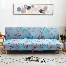Эластичный чехол для дивана без подлокотников с принтом