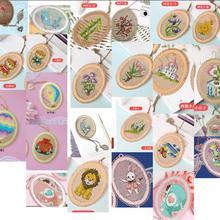 Bookmark Embroidery Cross-Stitch Stich Silver Craft Flowers Needlework Metal Golden DIY