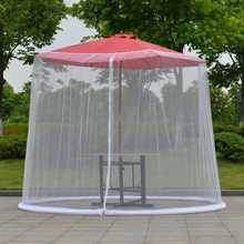 Уличная москитная сетка зонт чехол для зонта от насекомых кемпинга