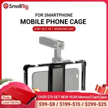 Support pour téléphone Mobile universel de Cage de téléphone portable Standard de petite plate forme pour la plate forme vidéo de Vlog 2391