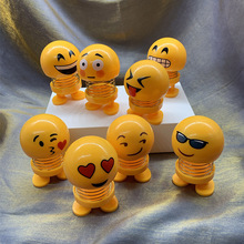 1PC Cute Shaking Head Car Ornament Doll Funny Smile Face Expression Pack Dance Toy Dashboard Decorat