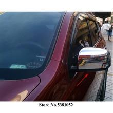 2Pcs ABS Chrome Rearview Side Door Mirrors Cover Trim For Nissan X-Trail X Trail T31 2008 2009 2010 2011 2012 Car Accessories 6pcs set car accessories matt abs front air vent frame cover trim for nissan xtrail x trail 2008 2009 2010 2011 2012 2013