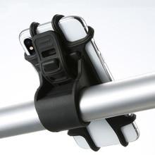 Держатель для телефона на велосипед, силиконовый, регулируемая кнопка, анти-шок, держатель для телефона, кронштейн, вилка для велосипеда, держатель для телефона