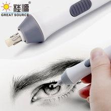 Электрический ластик высокого светильник рисунок карандашный