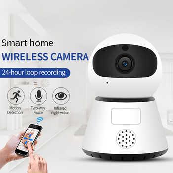 720/1080P PTZ Беспроводная мини ip-камера Wifi Обнаружение движения инфракрасная Домашняя безопасность наблюдение Wifi камера Облачное обслуживание