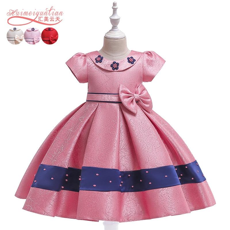 Europe And America 2019 Summer Girls Collar Jacquard Beads Formal Dress Bow Pink Princess Dress Children Catwalks Formal Dress