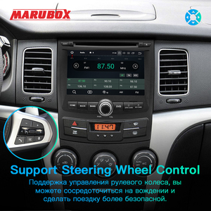 "Image 5 - Marubox PX6 Android 10 DSP, 64GB Auto Multimedia Player für SsangYong Actyon New, corando 2011 2013, 7 ""IPS Bildschirm, GPS, 7A603"