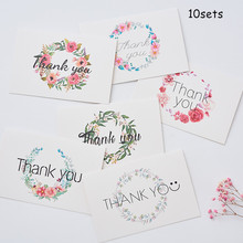 10sets Creative Wedding Thanks Card Small Fresh Garland Thank You Greeting Card Handmade DIY Children's Day Greeting Card 10pcs hot stamping valentine s day greeting card creative thanks single page card manual diy children s day greeting card