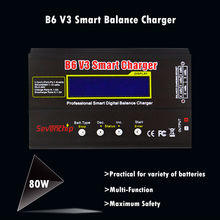 B6 V3 Smart Balance Charger 80W Digital Discharger For RC LiPo NIMH Battery High Quality RC Parts RC Accessories(China)