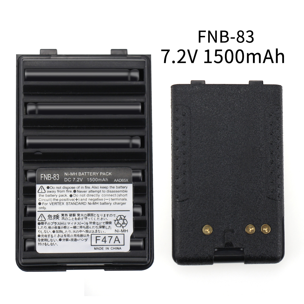 FNB-V83 7.2V 1500mAh Replacement Battery For Yaesu Vertex Vx210 Vx400 Vx170 Ft-60
