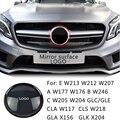 Передняя Эмблема для Mercedes Benz A B C E Class W213 W205 W177 W176 W246 CLS W218 CLA C117 GLA X156 GLC GLE значок с логотипом авторешетки