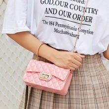 Новинка 2020 женская сумка Женская сумочка летняя железная квадратная