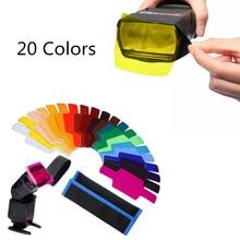Цветные гелевые фильтры для фотовспышки Canon, 20 шт.