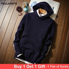 Hooded Mens Sweater Autumn and Winter 2019 Fashion Youth Striped Long Sleeve Slim Knit Pullovers
