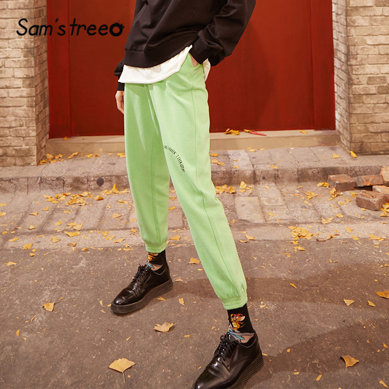 SAM'S TREE Gray Solid Letter Print Elastic Waist Haren Pants Women 2020 Spring Green Pure Straight Tight Leg Lady Daily Trouser