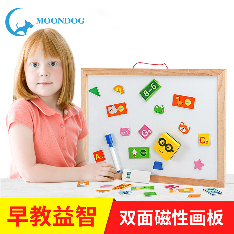 Children Wooden Double-Sided Magnetic Drawing Board Educational Toy Theaceae Small Blackboard Drawing Board Flour Drawing Board