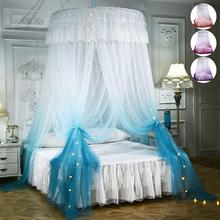 Gradientowe łóżko księżniczki namiot kurtynowy Dome składane łóżko z baldachimem z hakiem sufitowa moskitiera łatwy montaż D30 tanie tanio ZALE Trzy-drzwi Uniwersalny circular OUTDOOR Podróży Military Domu Camping Dorosłych Pałac moskitiera 100 poliester