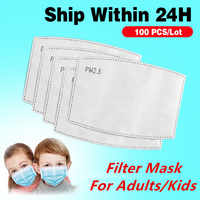 100/50/20/10 PCS Adults/Kits Mask Filters 5 Layers PM2.5 Filter Paper Anti Dust Mask Activated Carbon Unisex Filters Masks