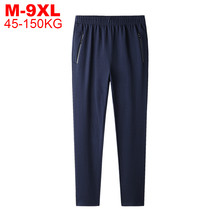 Solid Casual Sweat Pants Men Large Size 9xl Trousers Male Loose Sweatpants Hip Hop Streetwear Oversized Sport Men's Jogger Pants(China)
