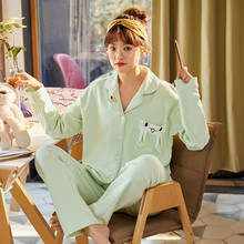New Pajama girl spring and autumn long sleeve pure cotton rabbit ear small fresh student lovely cotton loose Korean versio