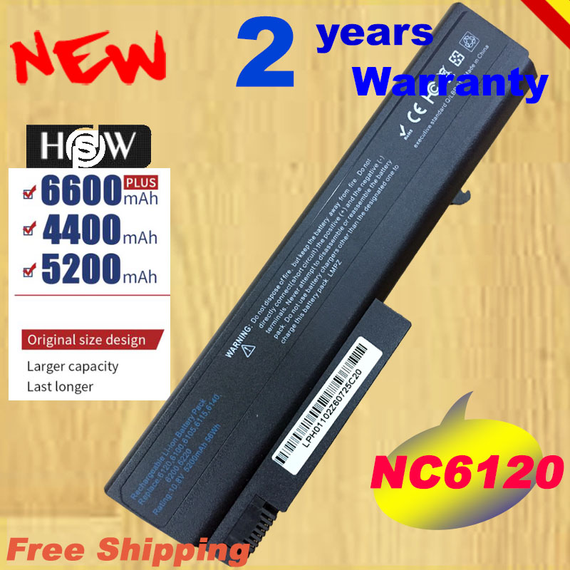 HSW 6 Cell Battery For HP Compaq 6510b 6910p 6710b NC6120 NC6230 NC6220 NC6400 Fast Shipping