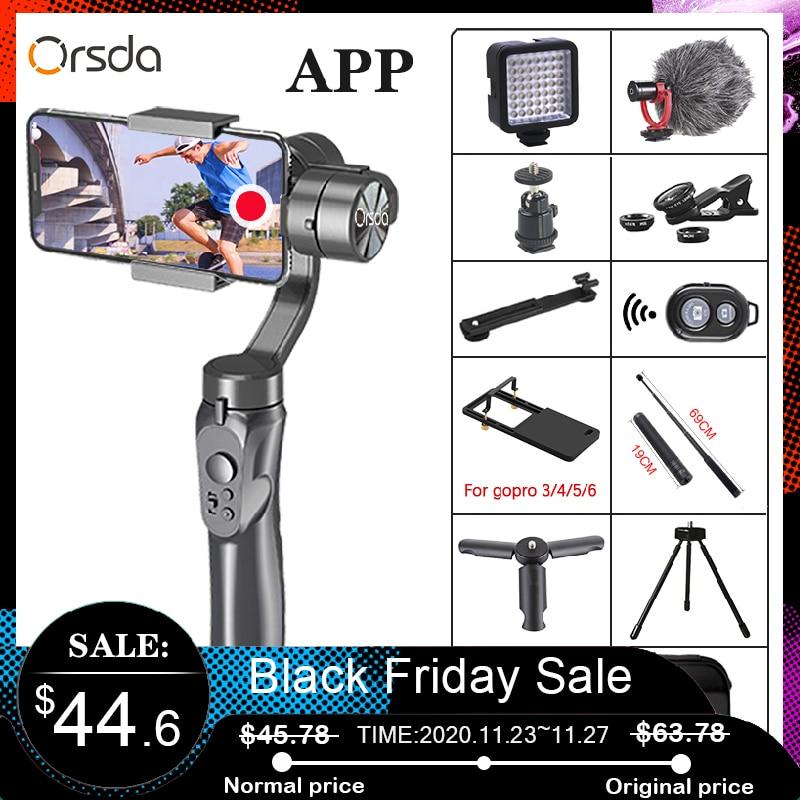 Orsda APP H4 3-осьовий карданний - Камера та фото - фото 1