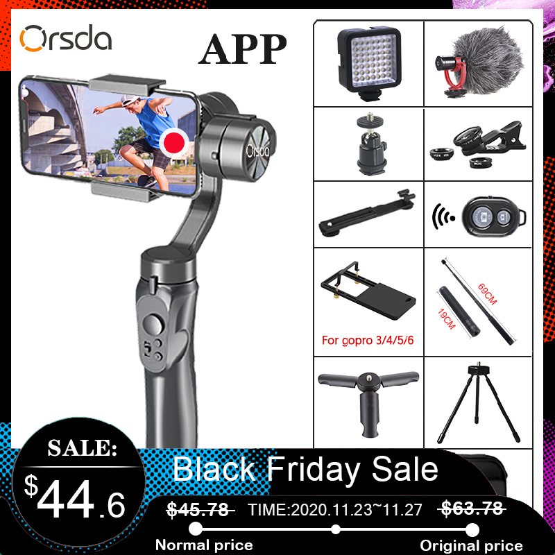 Orsda APP H4 3-axis gimbal stabilizer GoPro camera stabilizer - Κάμερα και φωτογραφία
