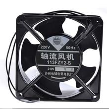 113FZY2-S осевой вентилятор потока водонепроницаемый 12038 220 в большой объем воздуха охлаждающий вентилятор
