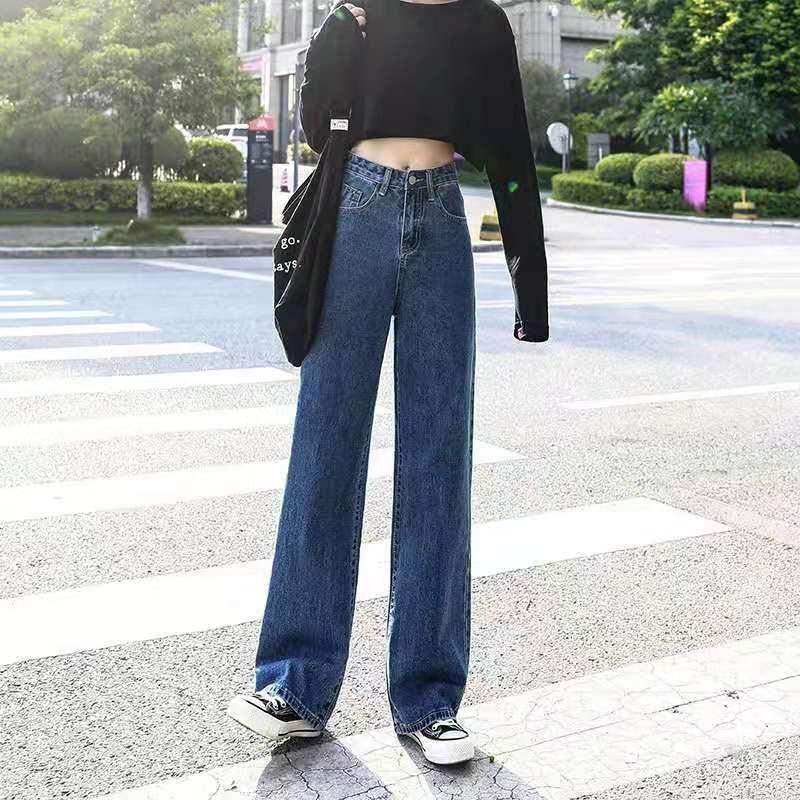 Jeans For Women Harajuku Denim Wide Led Pants High Waist Ladies Loose Blue Denim Pants Korean All-match Full-length Streetwear