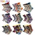 5 пар повседневные женские шерстяные носки теплые Термальность Утепленные зимние кашемировые зимние Kawaii милые девушки носки в упаковке