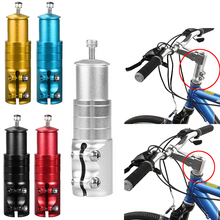 Bicycle Stem Increased Control Tube Aluminum Alloy Extend Handlebar Stem Heightening Device Extender Bike Front Fork Accessories цена в Москве и Питере