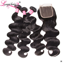 Волнистые пучки волос Longqi с застежкой, перуанские пучки волос с застежкой, пучки человеческих волос Remy с застежкой, 4 шт./лот