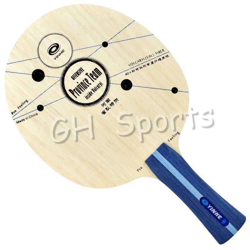 Original Yinhe Galaxy Pro Feeling Provincial Arylate Carbon Table Tennis Blade Ping Pong Bat Racket