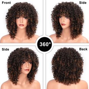 Image 3 - ELEGANT MUSES Synthetic Afro Kinky Curly Wigs Short Curly Wig with Bangs for Black Women Mixed Brown Ombre Blonde