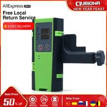 Clubiona détecteur ou récepteur Laser faisceau, dispositif Vertical et Horizontal en Mode impulsion extérieure 50M faisceau rouge ou vert
