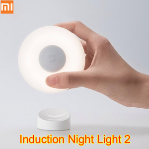 Image 1 - Original Xiaomi Mijia Führte Induktion Nacht Licht 2 Lampe Einstellbare Helligkeit Infrarot Smart Menschlichen körper sensor mit Magnetische basis