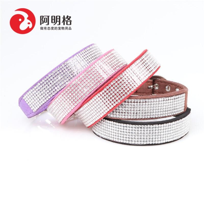 Amin Lattice New Style Dog Collar Man-made Diamond Microfiber Double Soft Dog Collar
