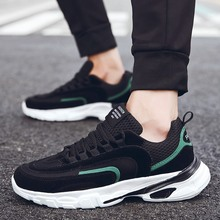 Ventilation Comfortable Outdoors Sneakers Stable Cushioning Running Shoes Breathable Lithe Hikers Leisure Casual Sports D