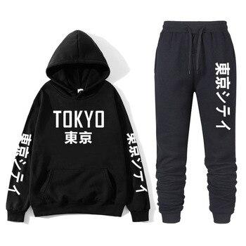Autumn men's hoodie suit sportswear men's fashion brand two-piece casual sweatshirt men's hoodie fashion casual brand sweatshirt casual cross at back sleevless hoodie sweatshirt in grey