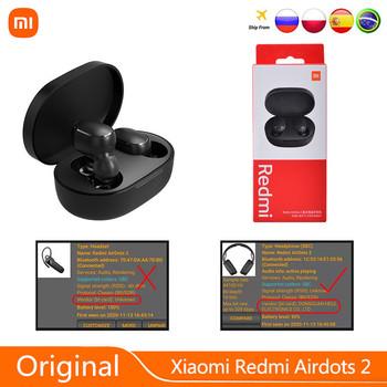 Oryginalny zestaw słuchawkowy Xiaomi AirDots 2 TWS Redmi Airdots 2 bezprzewodowe słuchawki Bluetooth słuchawki douszne Stereo Bass Auto Link tanie i dobre opinie Słuchawki Piston w wersji młodzieżowej Dynamiczny CN (pochodzenie) Prawdziwie bezprzewodowe 112dB Do kafejki internetowej
