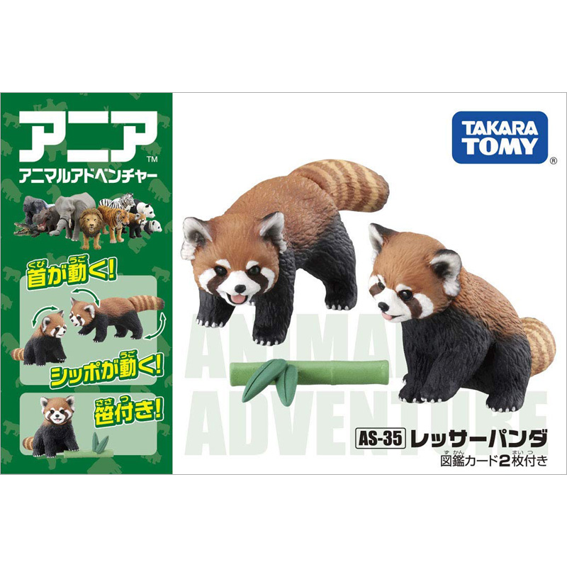 Educational-Toys Abs-Figure Animal Red Panda Takara Tomy Kids S01 AS-35 2pcs Advanture